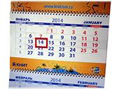Музыкальный трио календарь  - с вашим звуком