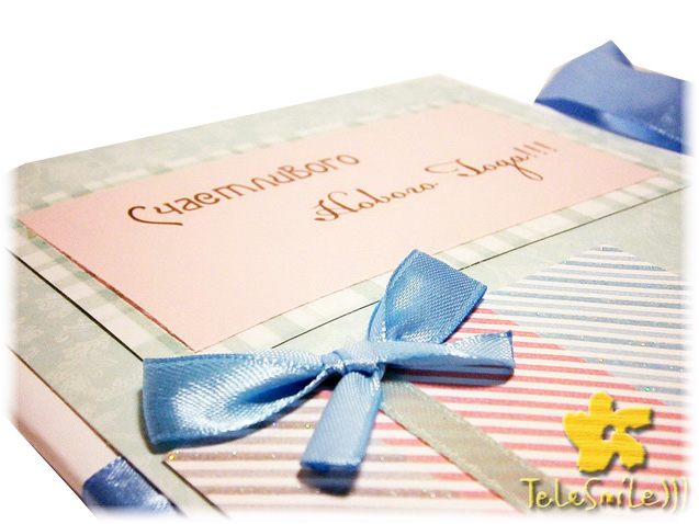 """Новогодняя открытка """"Коробка подарков"""" - 1"""