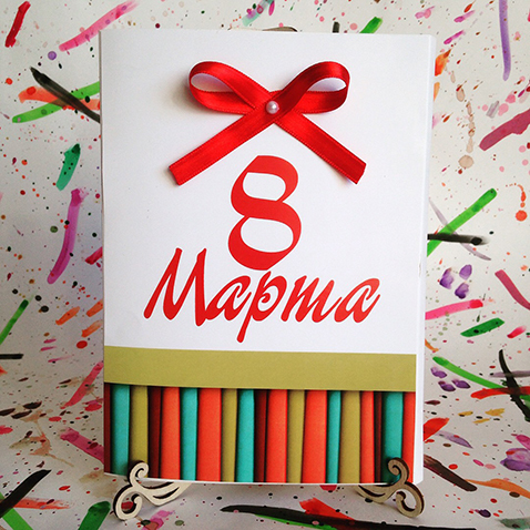 Музыкальная открытка 8 марта V1
