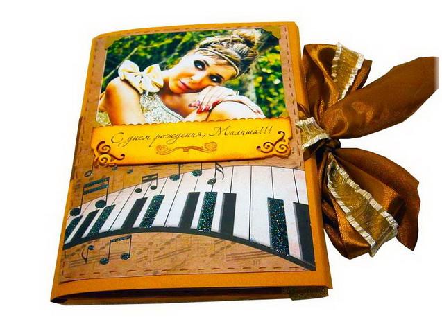 """""""С днём рождения"""" - эксклюзивная открытка от 1 500 руб"""