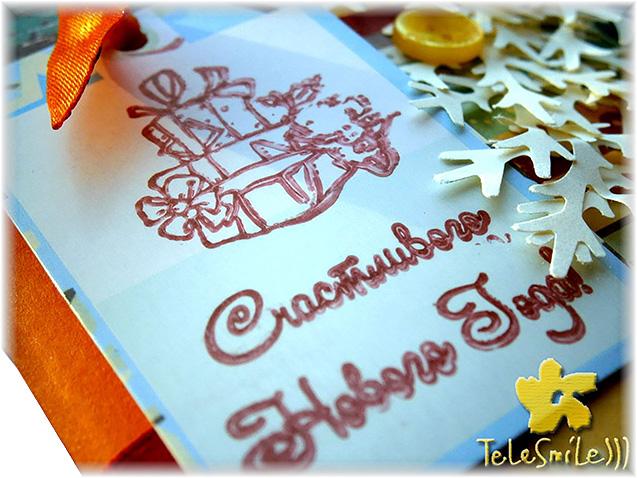 """""""С Новым годом"""" - эксклюзивная открытка"""