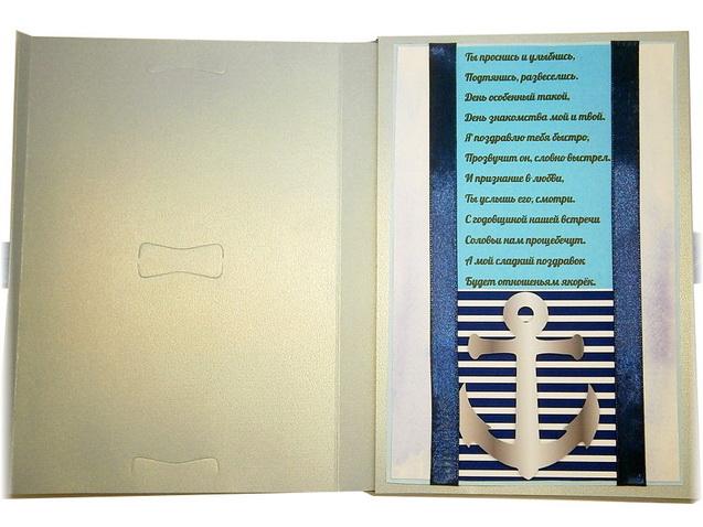 """Персональная открытка """"С праздником"""""""