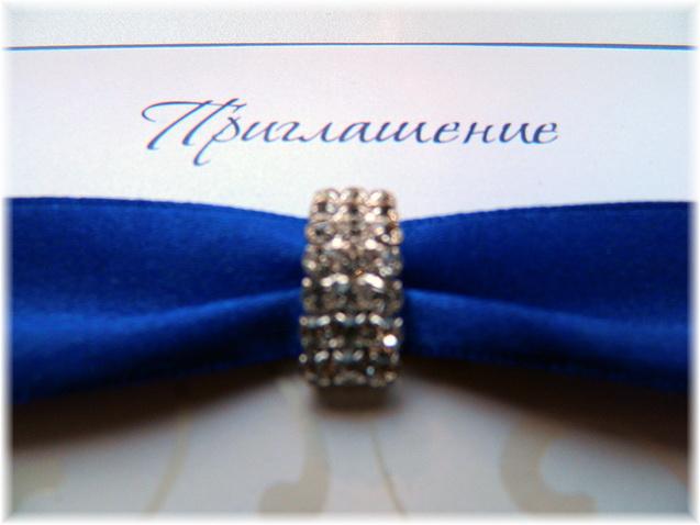 Свадебные приглашения Light